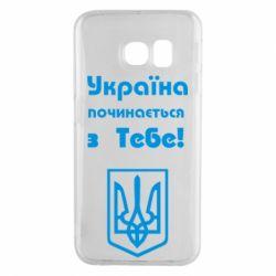 Чехол для Samsung S6 EDGE Україна починається з тебе (герб) - FatLine