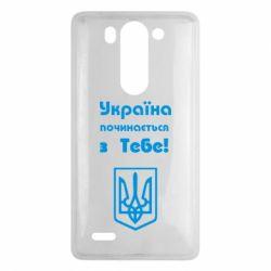 Чехол для LG G3 mini/G3s Україна починається з тебе (герб) - FatLine