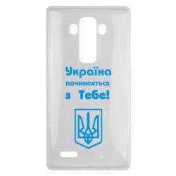 Чехол для LG G4 Україна починається з тебе (герб) - FatLine