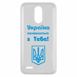 Чехол для LG K10 2017 Україна починається з тебе (герб) - FatLine