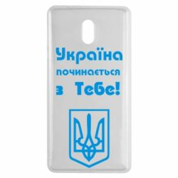 Чехол для Nokia 3 Україна починається з тебе (герб) - FatLine