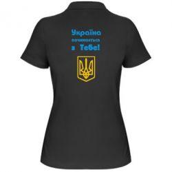 Женская футболка поло Україна починається з тебе (герб) - FatLine