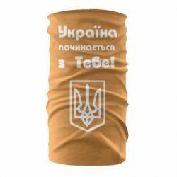 Бандана-труба Україна починається з тебе (герб)