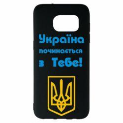 Чехол для Samsung S7 EDGE Україна починається з тебе (герб) - FatLine