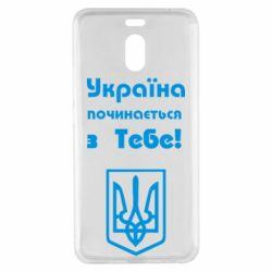 Чехол для Meizu M6 Note Україна починається з тебе (герб) - FatLine