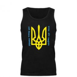 Майка чоловіча Україна понад усе! Воля або смерть!