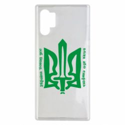 Чехол для Samsung Note 10 Plus Україна понад усе! Воля або смерть!