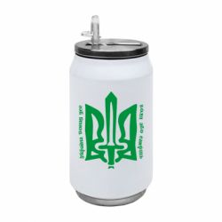 Термобанка 350ml Україна понад усе! Воля або смерть!