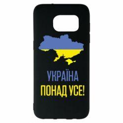 Чохол для Samsung S7 EDGE Україна понад усе!