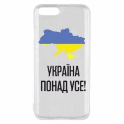 Чохол для Xiaomi Mi6 Україна понад усе!