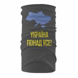 Бандана-труба Україна понад усе!