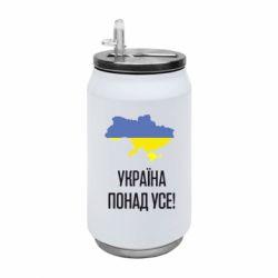 Термобанка 350ml Україна понад усе!
