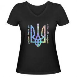 Женская футболка с V-образным вырезом Украина превыше всего! Свобода или смерть! Голограмма