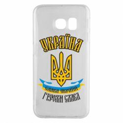 Чохол для Samsung S6 EDGE Україна! Слава Україні!