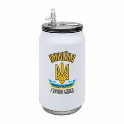 Термобанка 350ml Україна! Слава Україні!