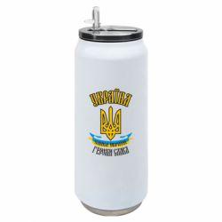 Термобанка 500ml Україна! Слава Україні!