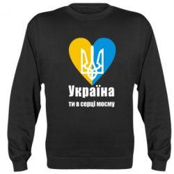 Реглан Україна, ти в серці моєму! - FatLine