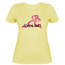 Женская футболка Україна у серці - FatLine