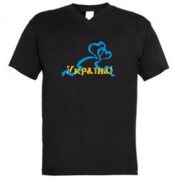 Мужская футболка  с V-образным вырезом Україна у серці - FatLine