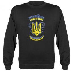 Реглан (свитшот) Україна вільна навіки - FatLine