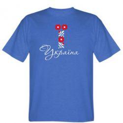 Мужская футболка Україна вишиванка - FatLine