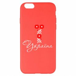 Чохол для iPhone 6 Plus/6S Plus Україна вишиванка