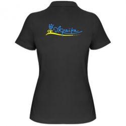 Женская футболка поло Україна з квіткою - FatLine