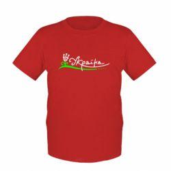 Детская футболка Україна з квіткою - FatLine