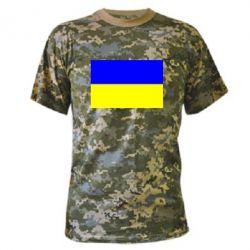 Камуфляжная футболка УКРАИНА - FatLine