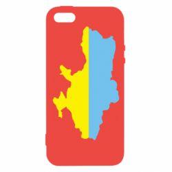 Чехол для iPhone5/5S/SE Украина - FatLine