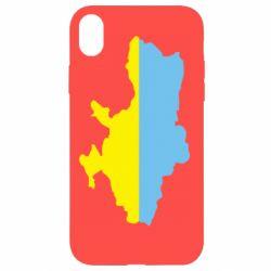 Чехол для iPhone XR Украина - FatLine