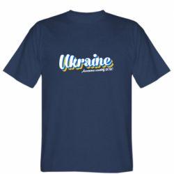 Мужская футболка Ukraine  awesome country 2020
