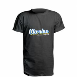 Удлиненная футболка Ukraine  awesome country 2020