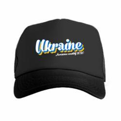 Кепка-тракер Ukraine  awesome country 2020