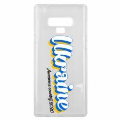 Чехол для Samsung Note 9 Ukraine  awesome country 2020
