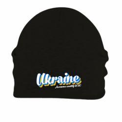 Шапка на флисе Ukraine  awesome country 2020