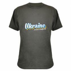 Камуфляжная футболка Ukraine  awesome country 2020