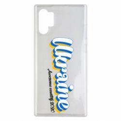 Чехол для Samsung Note 10 Plus Ukraine  awesome country 2020
