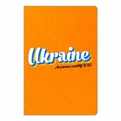 Блокнот А5 Ukraine  awesome country 2020
