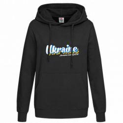 Женская толстовка Ukraine  awesome country 2020
