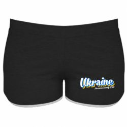 Женские шорты Ukraine  awesome country 2020