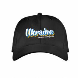 Детская кепка Ukraine  awesome country 2020