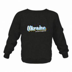 Детский реглан (свитшот) Ukraine  awesome country 2020