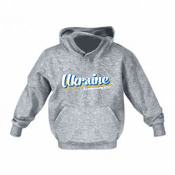 Детская толстовка Ukraine  awesome country 2020