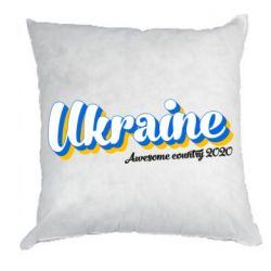Подушка Ukraine  awesome country 2020