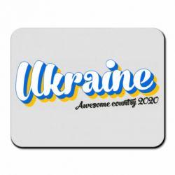 Коврик для мыши Ukraine  awesome country 2020