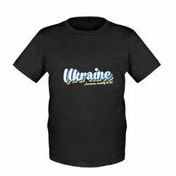 Детская футболка Ukraine  awesome country 2020