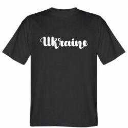 Мужская футболка Ukraine beautiful font