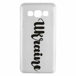 Чохол для Samsung A3 2015 Ukraine beautiful font