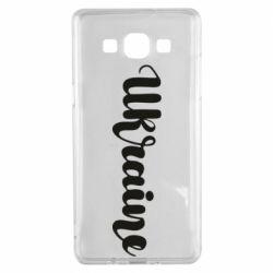 Чохол для Samsung A5 2015 Ukraine beautiful font